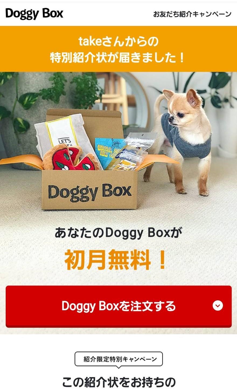 goggy-box-line2